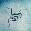 Арабский стиль в дизайне