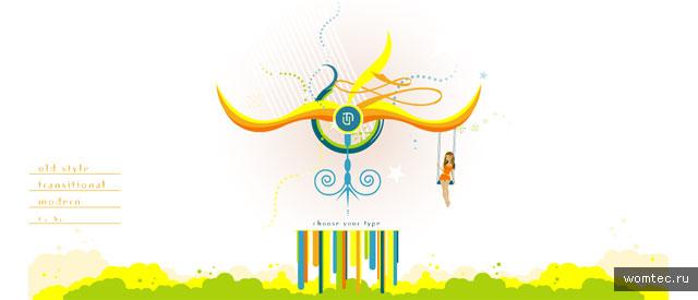 Дизайн арабских сайтов