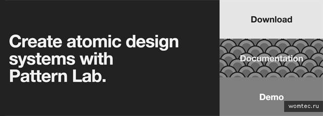 Атомарный дизайн