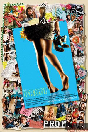 Плакаты и постеры к кинофильмам