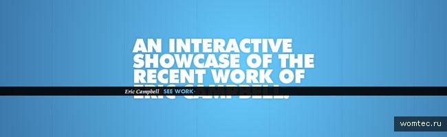Синий цвет в дизайне сайта