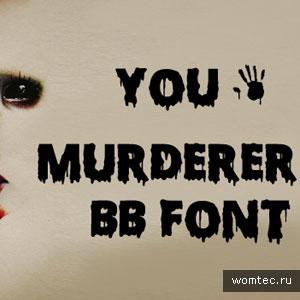 Бесплатные шрифты на Хэллоуин