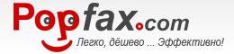 PopFax