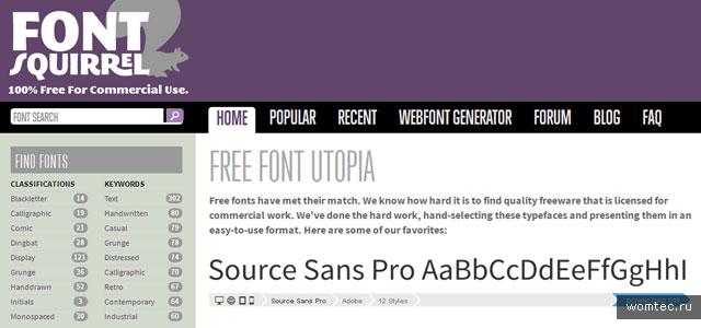 Бесплатные сервисы по выбору шрифта для дизайна