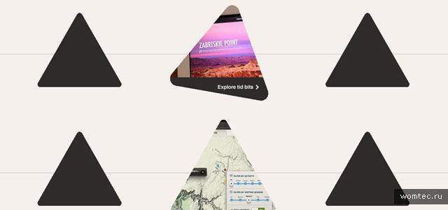 Геометрия в дизайне сайта