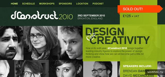 Зеленый цвет в дизайне