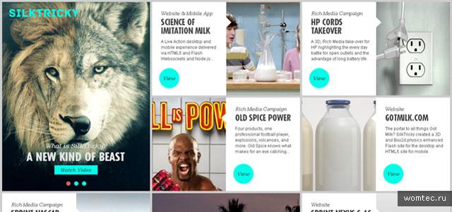 Сетка, как основа сайта, или блочный дизайн