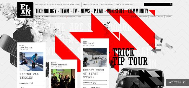 Дизайн сайтов в стиле гранж