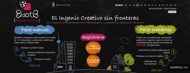 Рисованный дизайн сайта
