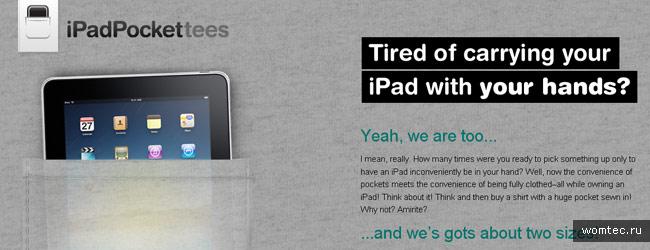 Дизайн сайтов игр и приложений в стиле iPad