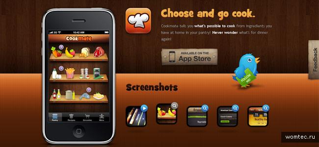 Дизайн веб-сайтов в стиле iPhone