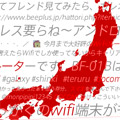 Сайты в японском стиле