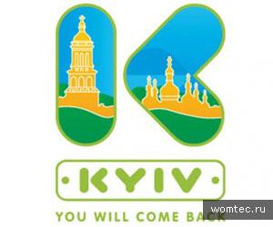 Логотипы городов Европы и мира