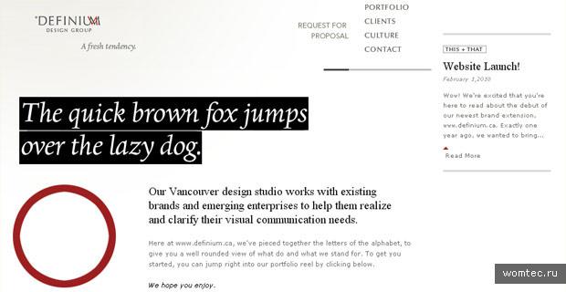 Примеры минималистского дизайна