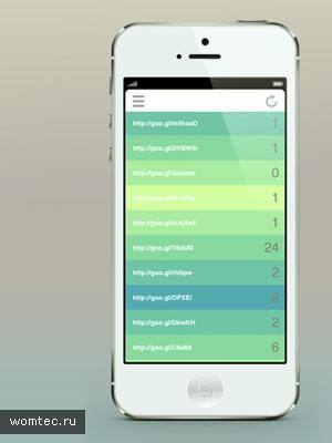 Приложения с гладким градиентом в дизайне