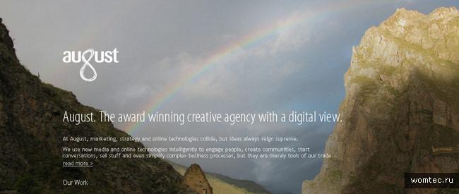 Дизайн сайта с элементами природы