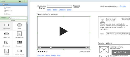 Создание макета или прототипа сайта