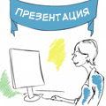 Презентация онлайн