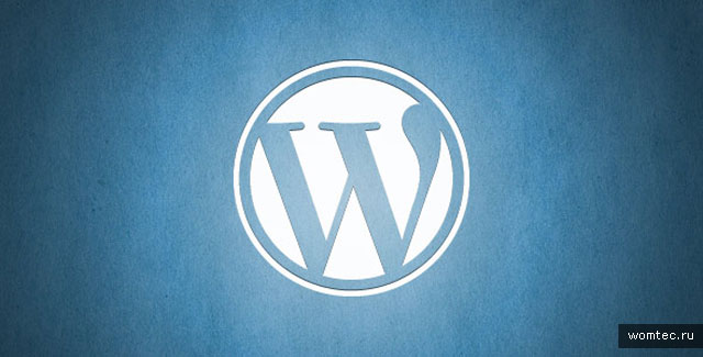 Как переименовать директорию wp-content в WordPress