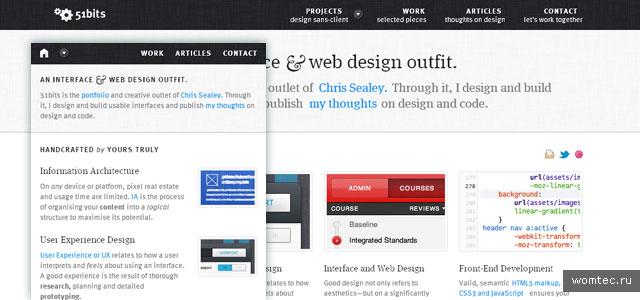 Адаптивный или реагирующий веб-дизайн