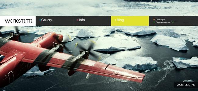 Масштабируемые фоны в веб-дизайне