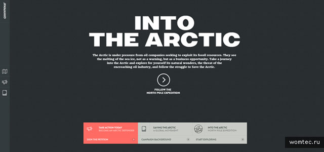 Секреты удачного дизайна сайта