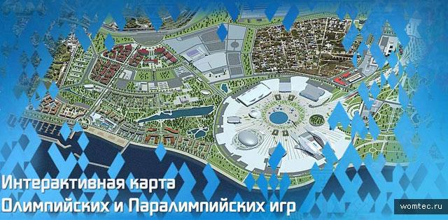 Красивые русскоязычные сайты