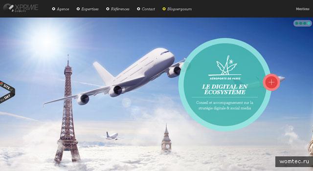 Сайты с фоновыми изображениями