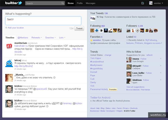 Новый дизайн твиттера