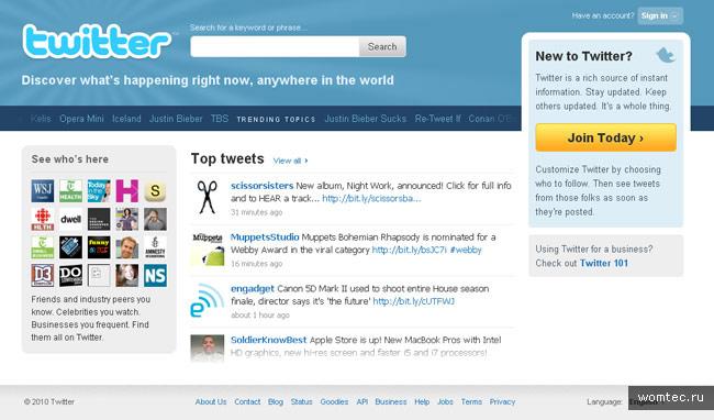 Новая дизайн главной страницы твиттера