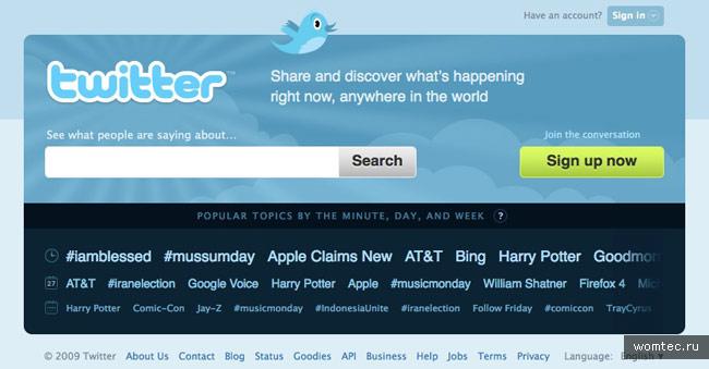 Старый дизайн главной страницы твиттера