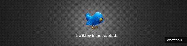 Продвижение блога в твиттере