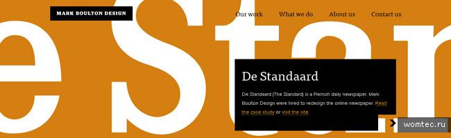 Cовременная типографика в дизайне
