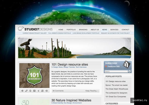 Сайты с ярким и необычным дизайном