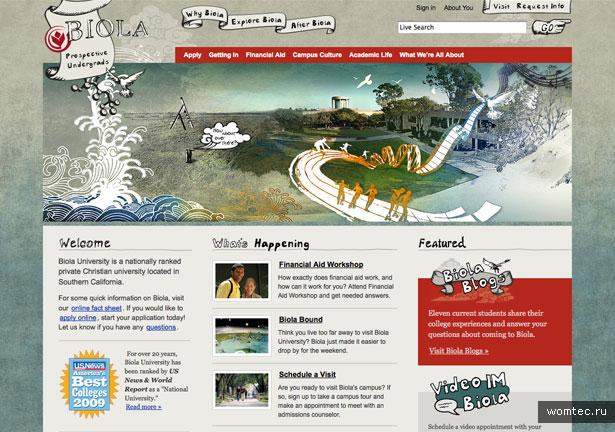Сайты с оригинальным дизайном