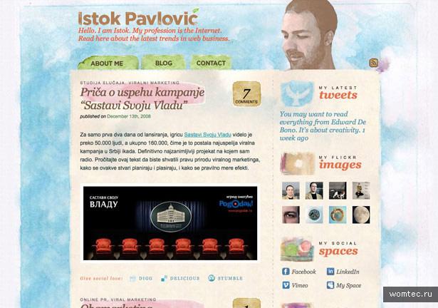 Сайты со стильным дизайном