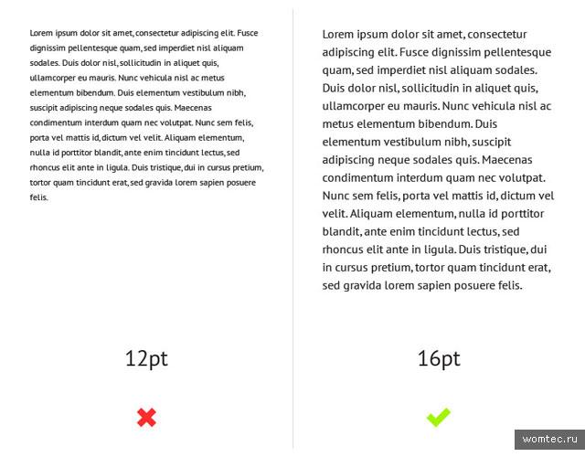 Типографика в дизайне. Что можно делать, а что нельзя