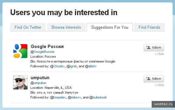 Страница расширенного просмотра пользователей