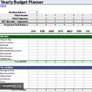 Шаблоны на Microsoft Excel
