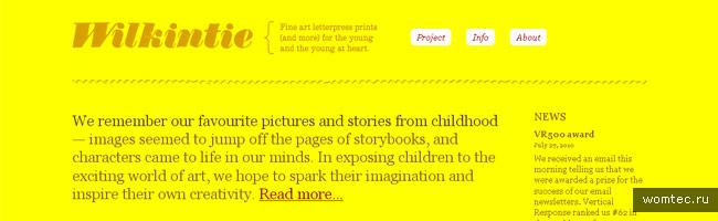 Желтый цвет в дизайне сайта